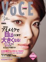 Voce200901