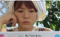 Desktop2009092801