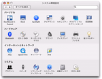 Osx_system_1