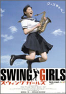 Swinggirls_poster
