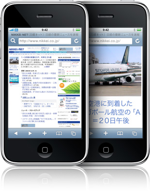 Safari20080609