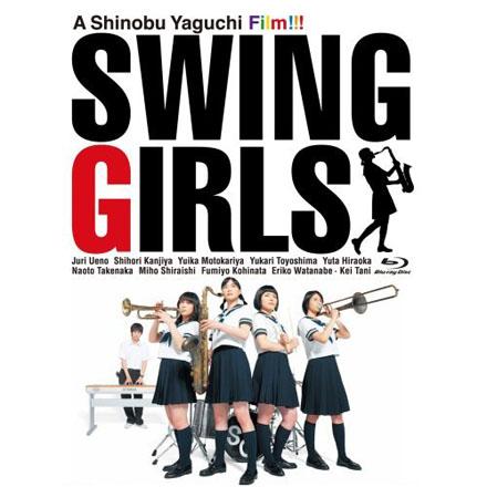Swinggirs_bd