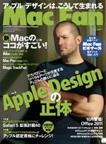 Macfan201009