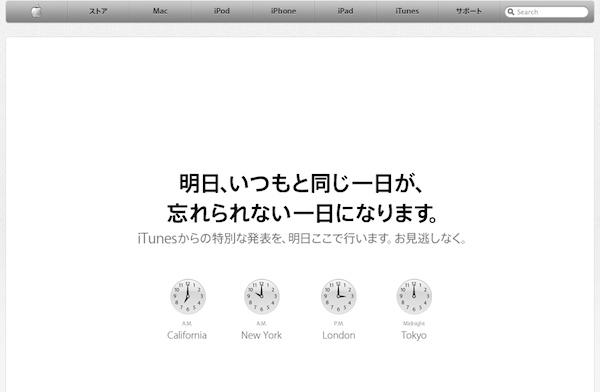 Apple2010111600