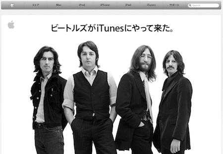 Apple20101116