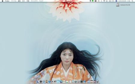 Desktop1222