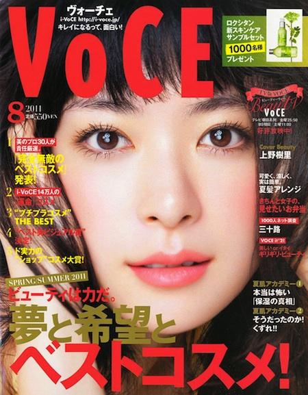 Voce201108