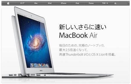 Air2011
