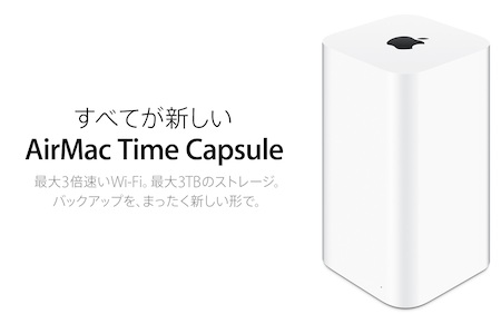 Airmactime
