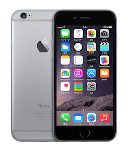 Iphone6gray