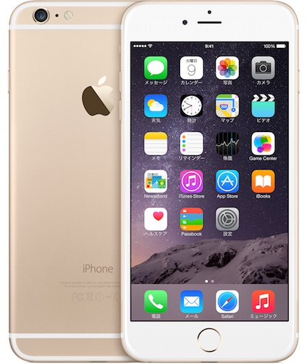 Iphone6p_0