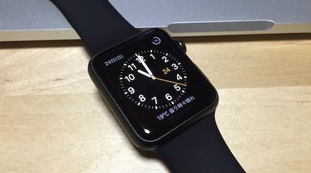 Applewatchspobk